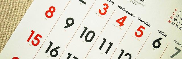 flickr_kalender_studiocurve